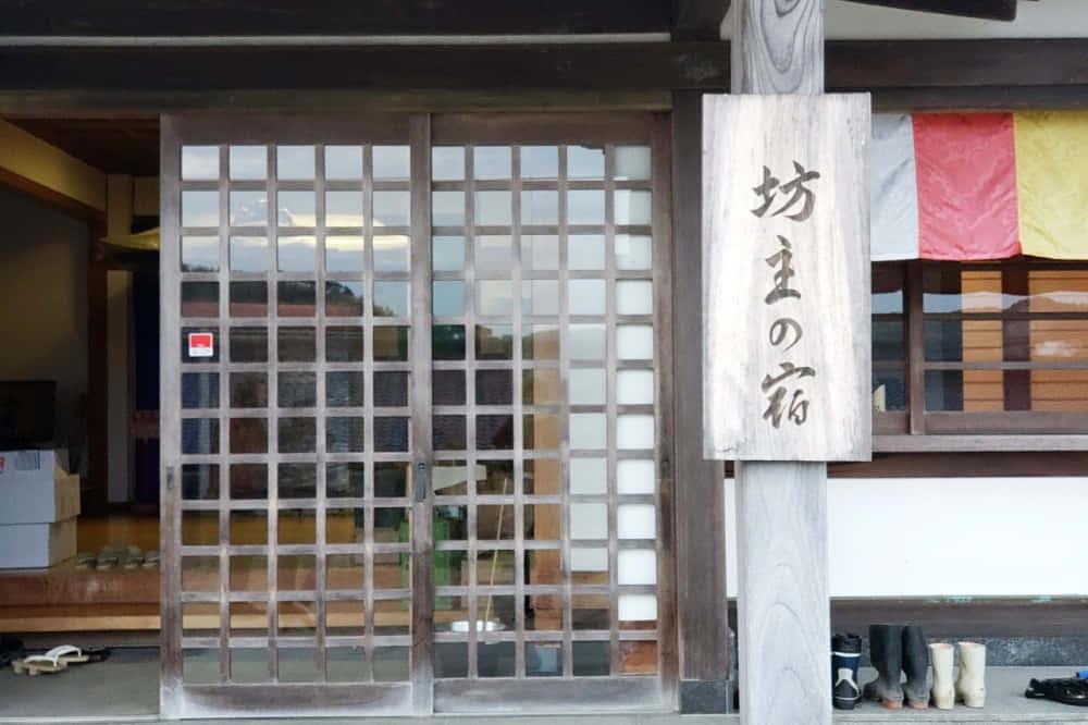 普段はお遍路宿、災害時は避難所になる徳島の「シームレス民泊」