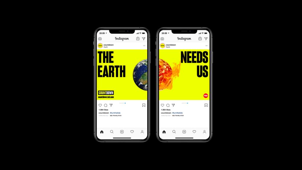 TEDの気候変動を注意喚起する特設サイト