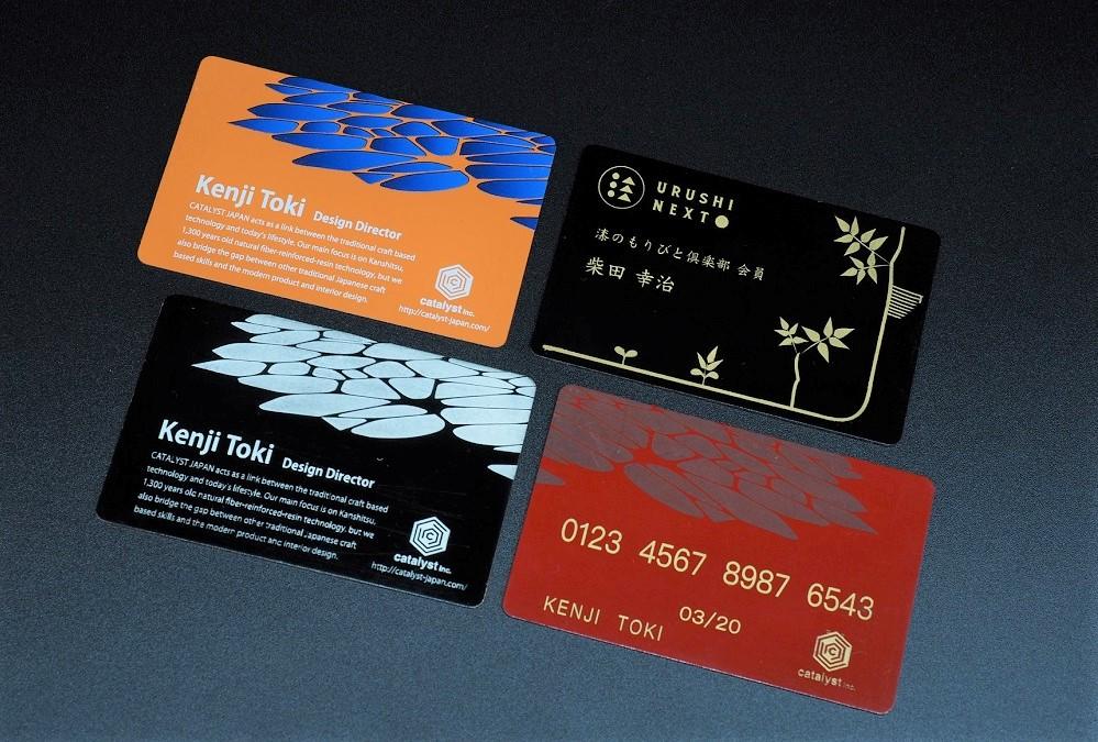 漆と綿だけで作ったプラスチックフリーのクレジットカード