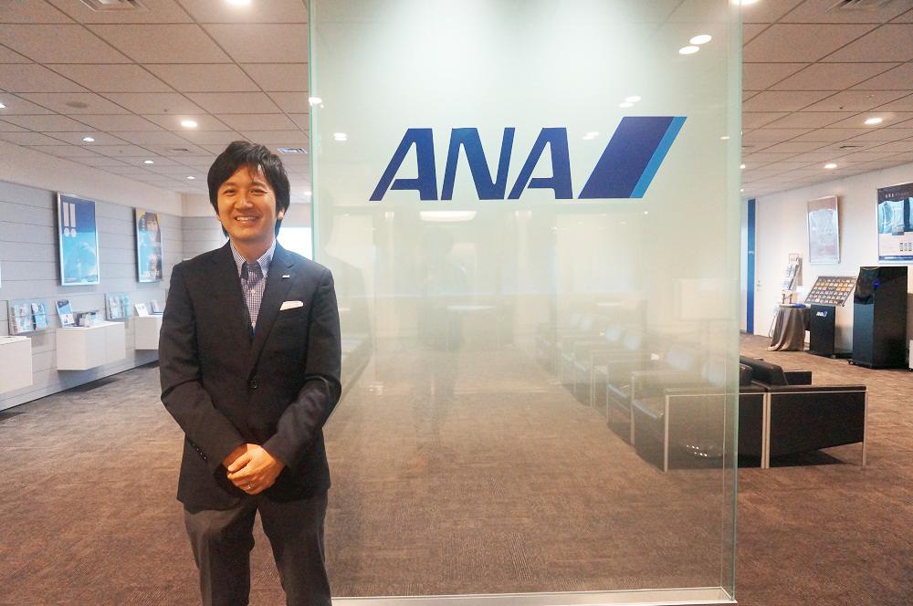 ソーシャルグッドな商品のプラットフォーム「ANA SOCIAL GOODS」