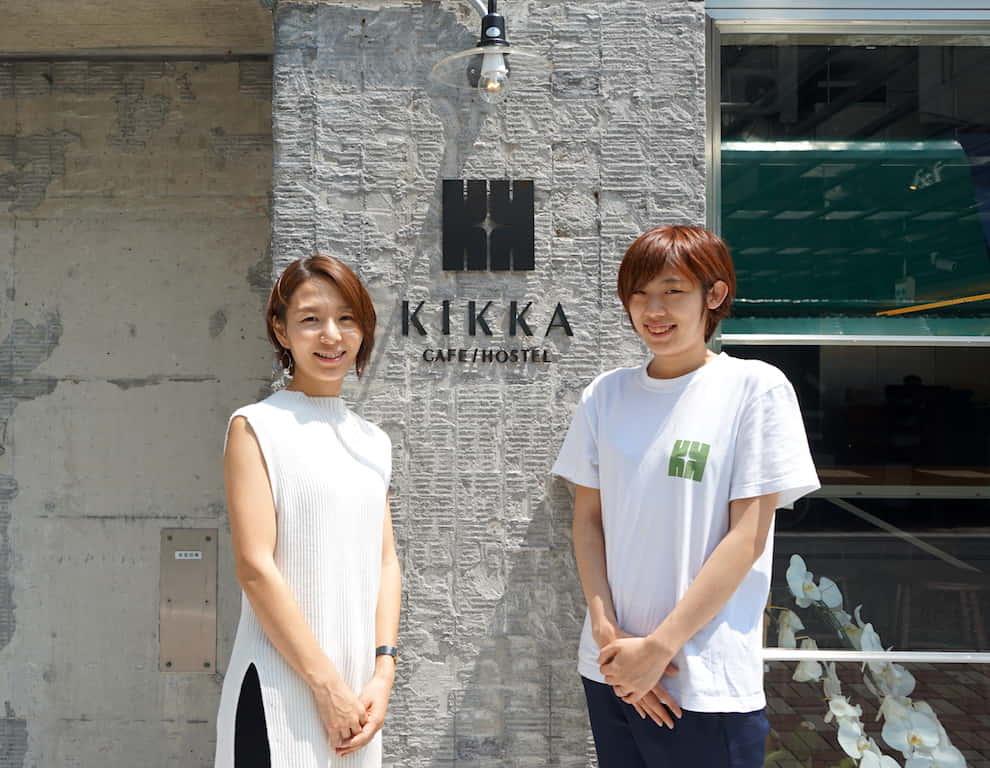 泊まるだけで社会貢献になる。東京の下町にできたサステナブルなホステル「KIKKA」