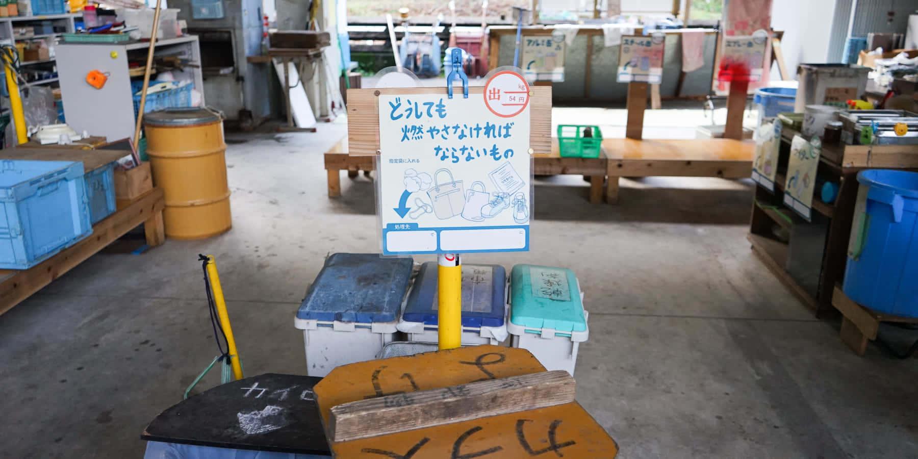 国内初の「ゼロ・ウェイスト宣言」を発表した徳島県上勝町