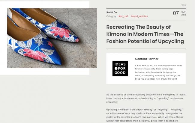 Kimono Upcycling