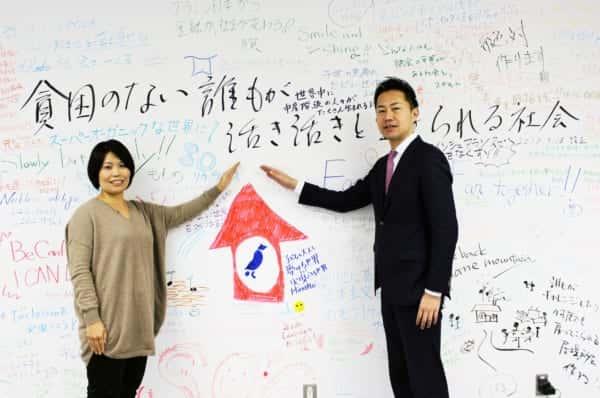 日本の貧困をマイクロファイナンスとコミュニティで救う「グラミン日本」