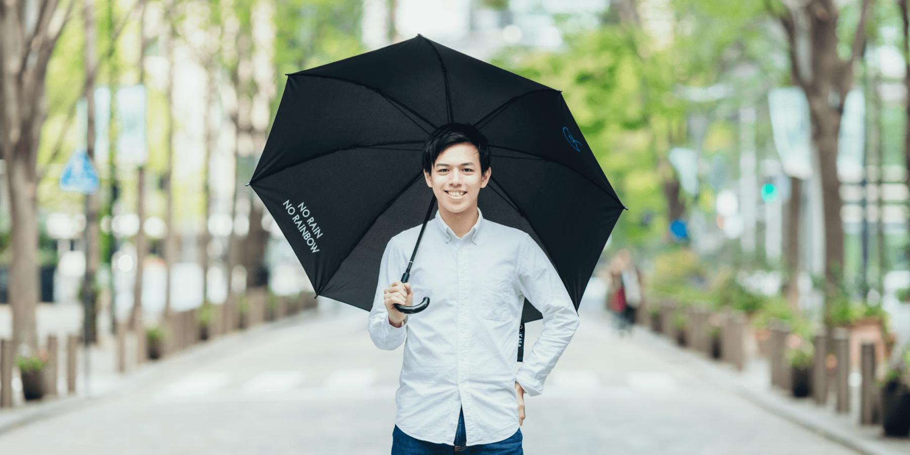 日本から使い捨て傘をゼロに。アイカサの新プロダクト「リペアブルな傘」