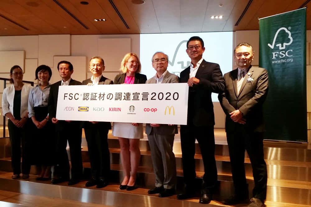 森林保護に向けスタバ、イケアら7社が共同で発表した「FSC認証材の調達宣言2020」