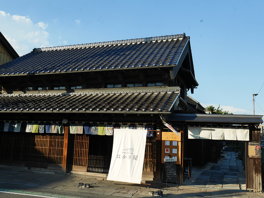 モダンと伝統を両方追求する埼玉県越谷の「はかり屋」