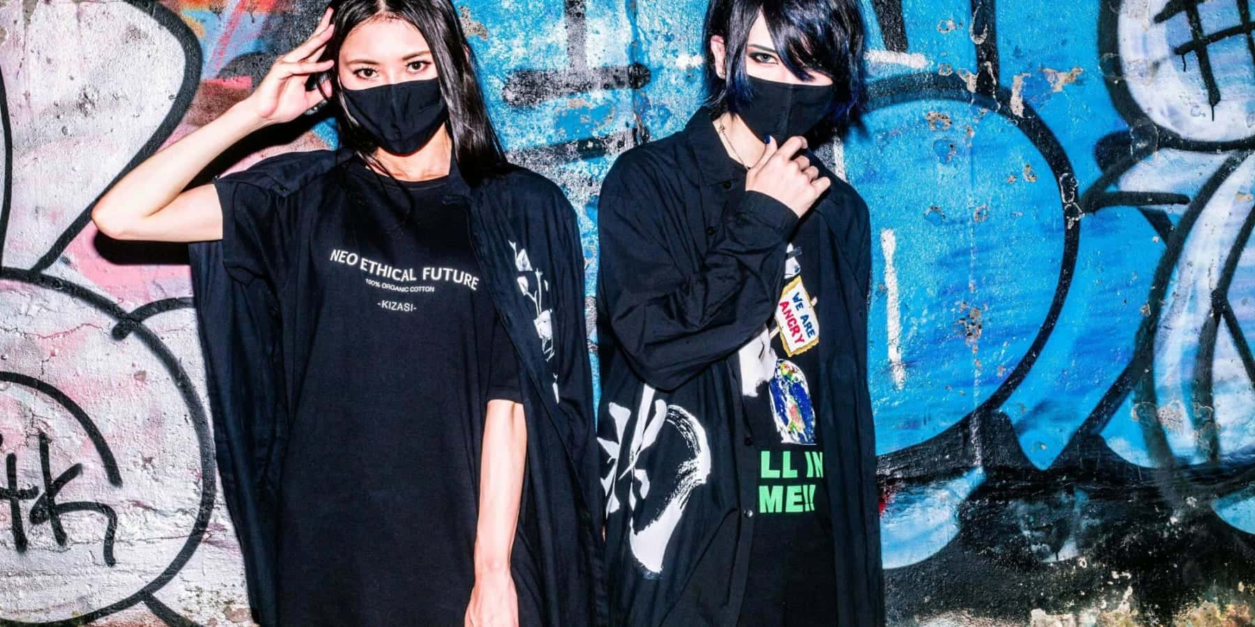 音楽とファッションを掛け合わせたヴィジュアル系エシカルブランド「?兆-KIZASI-」