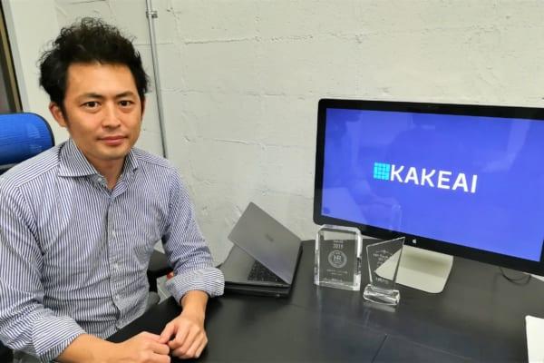 上司と部下の掛け合いをサポートする「KAKEAI」
