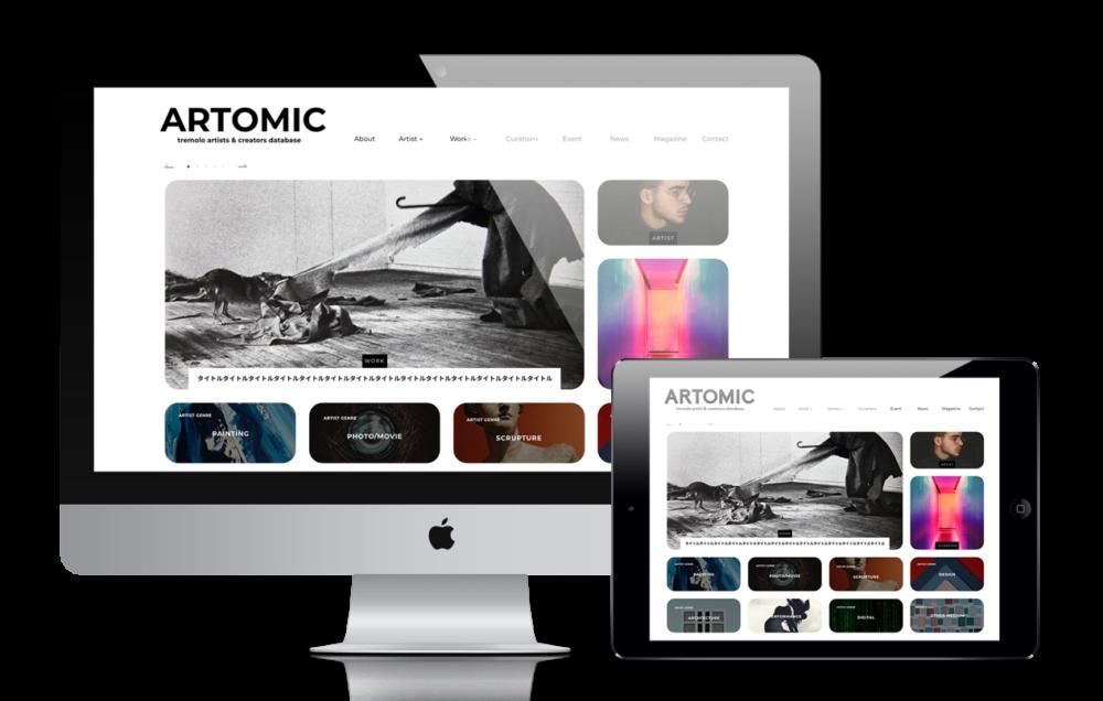 アーティストのキュレーション型データベース「ARTOMIC」
